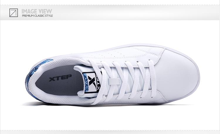 特步 专柜款 男鞋板鞋男夏季2018新款小白鞋休闲鞋经典滑板鞋潮流时尚 982319319297-