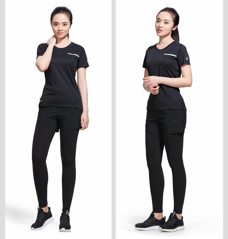特步 专柜款 女子短袖针织衫T恤2018年夏季新品982328012347-