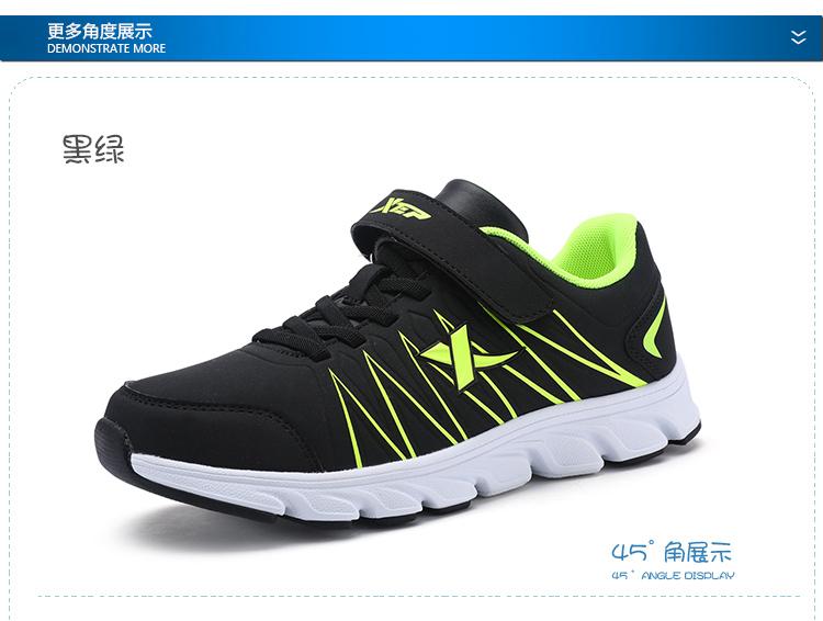特步 男童跑鞋 17年春季新款 大童青少年运动鞋 儿童鞋983115119726-