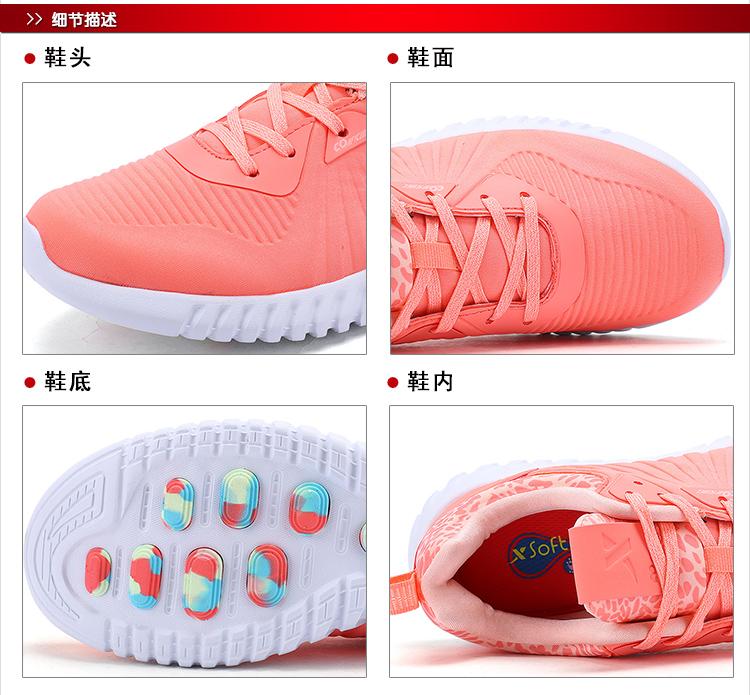 特步 女跑鞋 2017新品时尚运动女鞋983118115999-