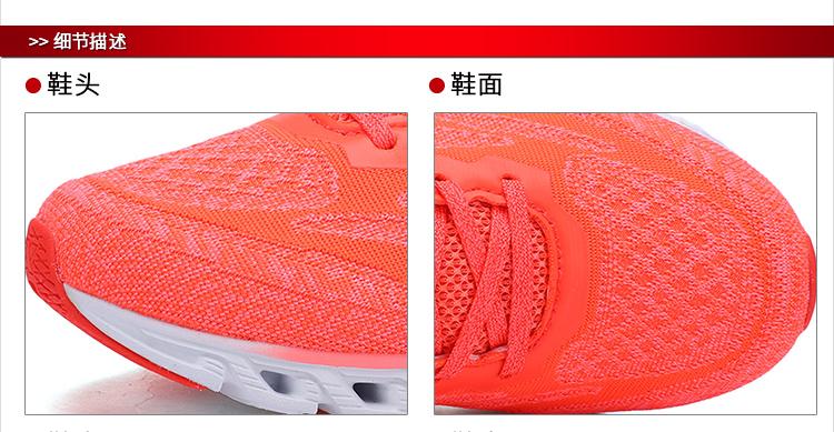 特步 专柜同款 17年女跑鞋983118116259-