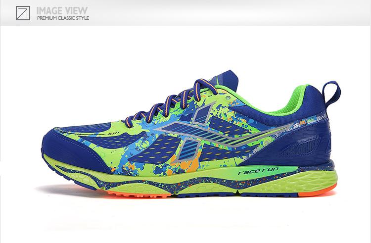 特步专柜同款 炫酷女跑鞋2017新品 时尚运动女鞋983118116291-