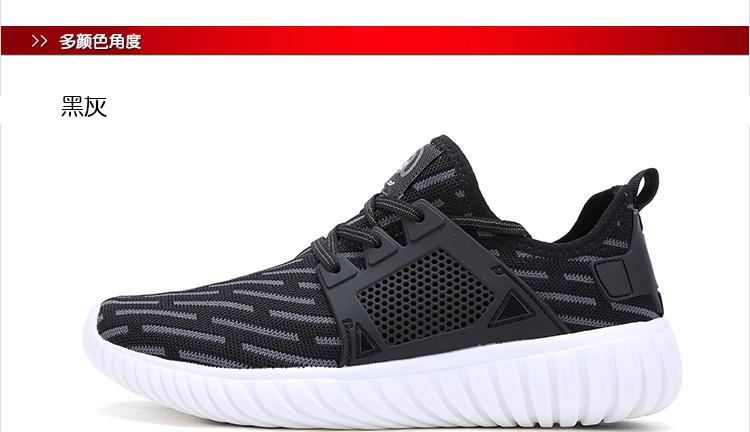 特步 女跑步鞋2017春季新品运动鞋休闲女鞋983118119275-