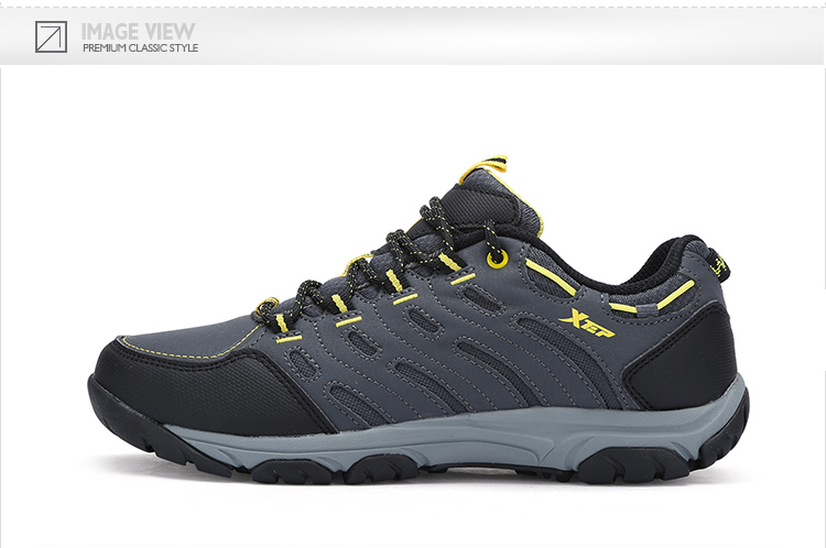 特步 女子夏季户外鞋 2017新品越野登山耐磨防滑 多功能户外运动鞋983118171037-