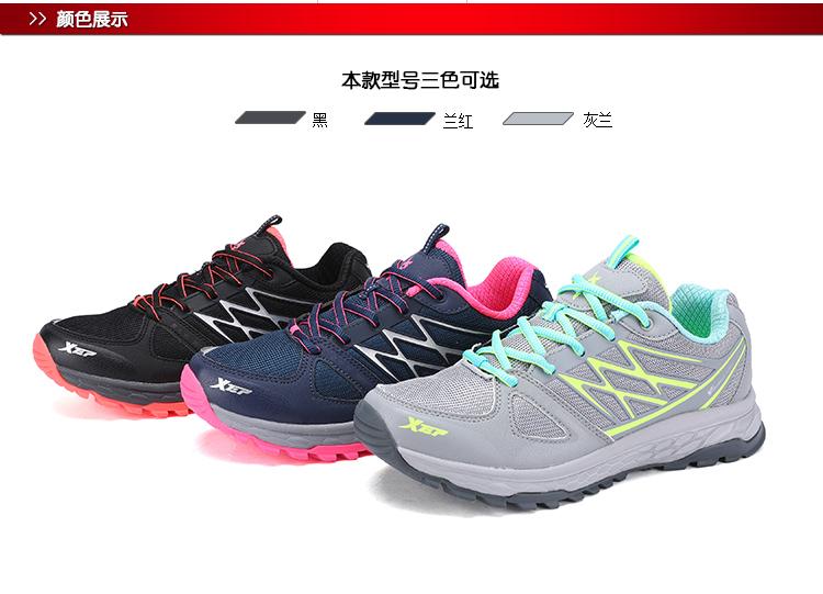 特步专柜同款 女户外鞋2017新品 防滑耐磨舒适女运动鞋983118171289-
