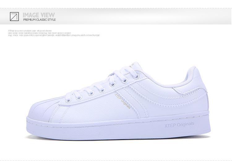 特步 专柜同款 17年女板鞋 π鞋简约百搭贝壳头小白鞋983118315553-