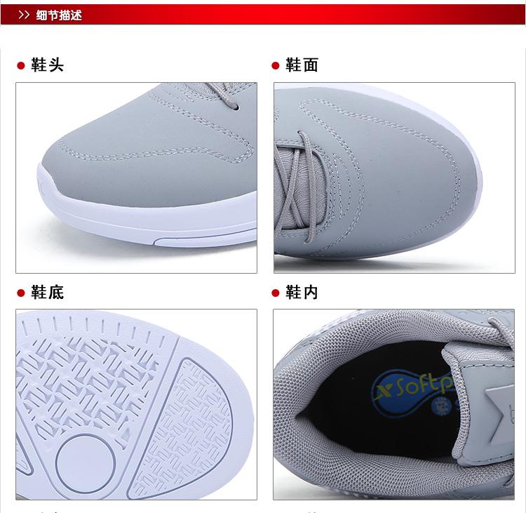 特步 专柜同款 女子春季板鞋 17年新款 时尚百搭 女子板鞋983118315565-