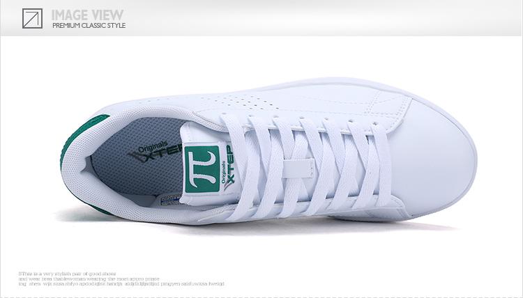 特步 专柜同款 17年女板鞋 简约休闲经典小白鞋983118315572-