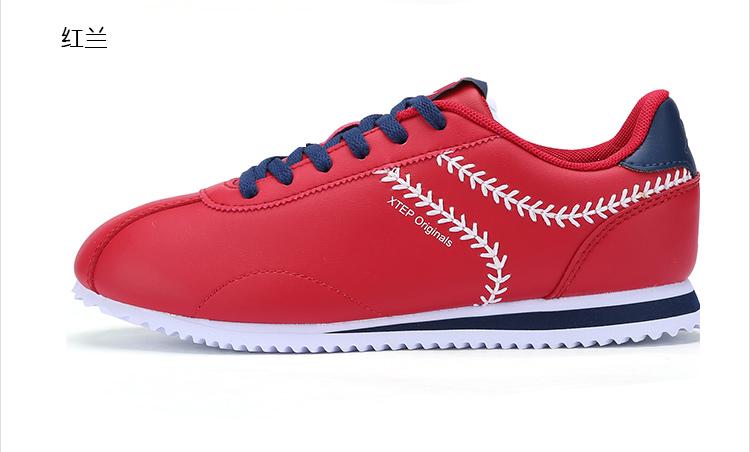 特步 专柜同款 17年女板鞋 π鞋 简约百搭小白鞋板鞋983118315590-