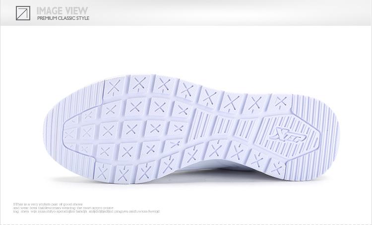 特步 专柜同款 女子春季休闲鞋 17年新款纯色百搭休闲鞋983118325910-