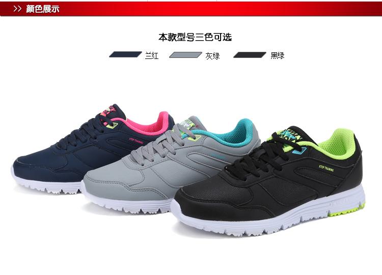 特步专柜同款 女综训鞋2017春季新款 轻便室内室外女运动鞋983118520212-