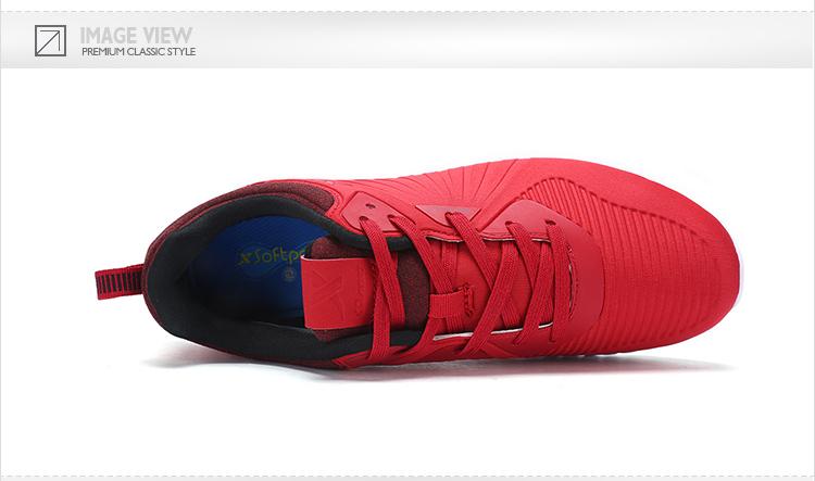 特步专柜同款 男跑鞋2017新款 潮流百搭舒适男运动鞋983119115999-