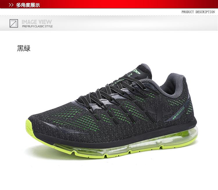 特步 专柜同款 男子春季跑鞋 17年新品气垫缓震跑鞋983119116235-