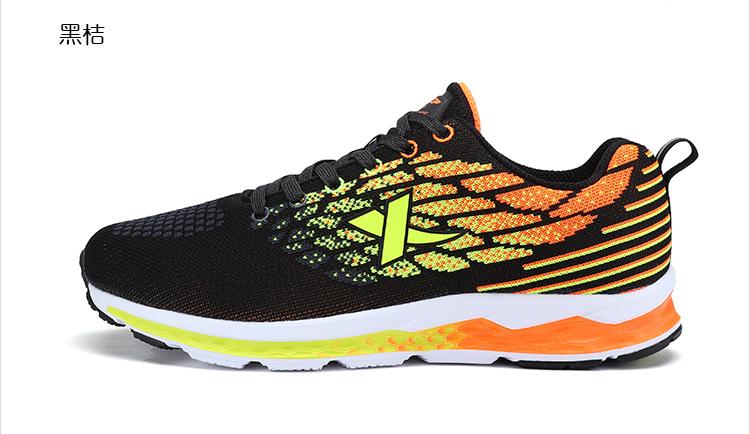 特步 专柜同款 17年男子跑步鞋 983119116252-