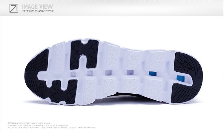 特步 男子运动鞋2017春季新款舒适轻便百搭鞋子时尚休闲男款跑步鞋983119119066-