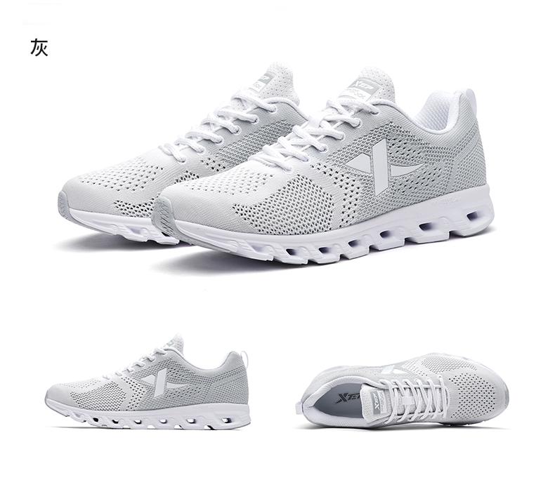 特步 男跑步鞋2017春季新款 飞织材质减震时尚男运动鞋983119119595-
