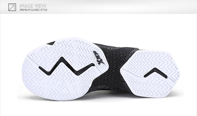 特步 专柜同款 17年新品篮球鞋 大底缓震潮流时尚 男子运动鞋983119121012-