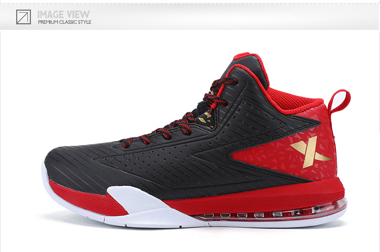 特步 专柜同款 春季男子篮球鞋 17年新款983119121013-