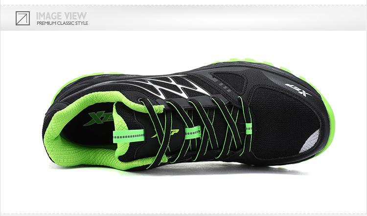 特步 专柜同款 男子春季户外鞋 17年新品983119171289-