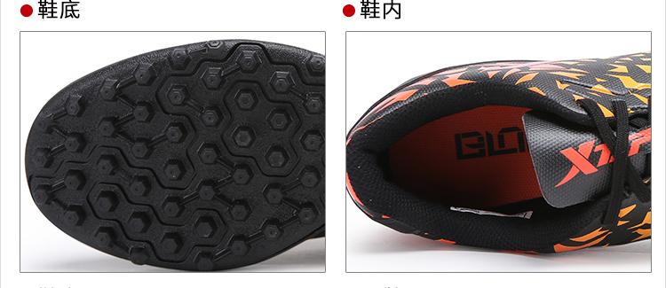特步 专柜 男子足球鞋17春季新款 专业轻便防滑男运动鞋983119180776-