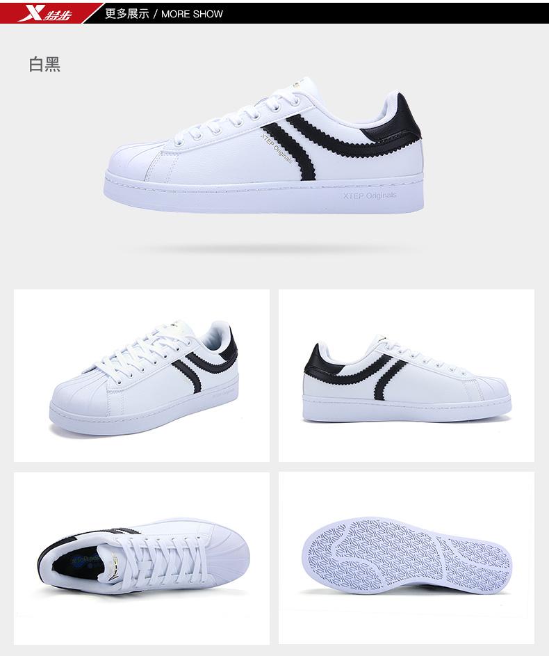 特步 专柜同款 17年新款男子板鞋 π系列贝壳头小白鞋983119315553-