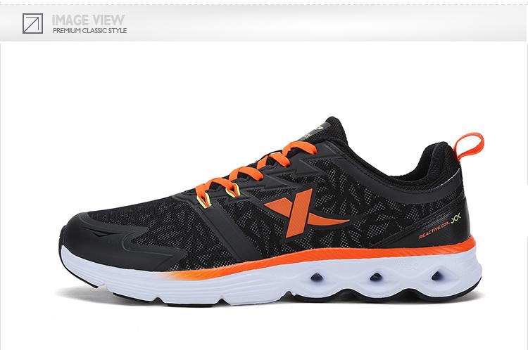 特步 专柜同款 男子综训鞋 柔软缓震 男子运动鞋 983119520207-