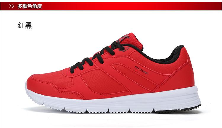 特步 专柜款 男综训鞋2017春季新品 健身运动透气男鞋983119520212-