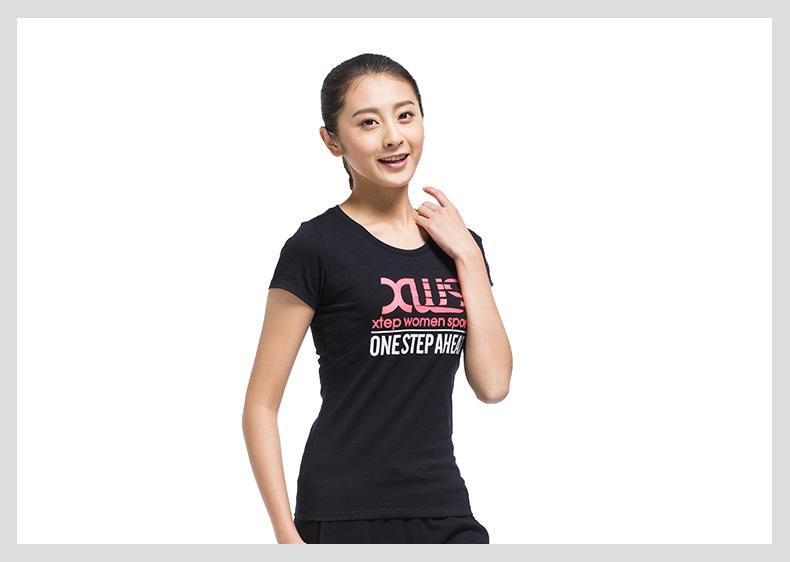特步 女款运动T恤2017夏季新款 舒适休闲时尚女上衣983128011630-