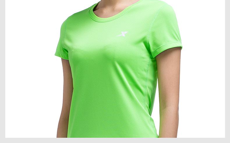 特步 专柜款 女子短袖T恤 纯色吸湿透气运动短T983128011644-