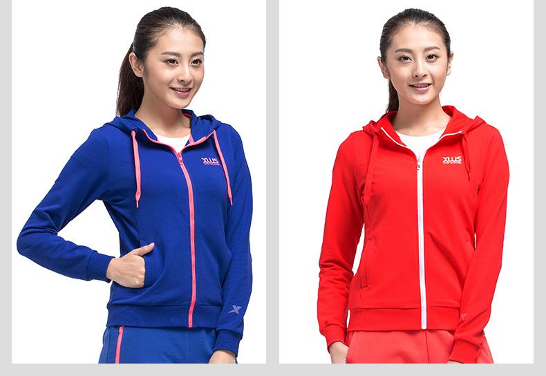 特步专柜同款 女针织上衣2017新品纯色百搭舒适女外套983128061255-