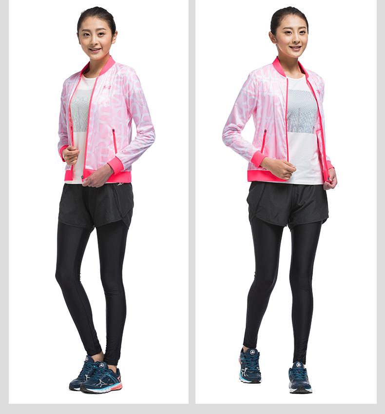 特步 专柜款 女子春季双层夹克 潮流百搭校园 女子夹克外套983128120728-
