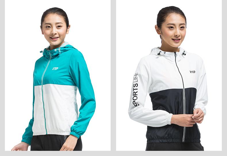 特步 专柜款 女子春季双层夹克 拼接撞色连帽 运动外套夹克983128120736-