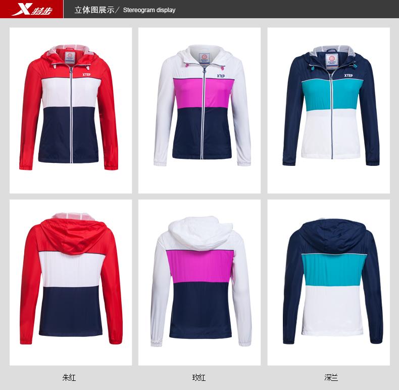 特步 专柜同款 女子双层风衣 春季新品 百搭撞色女外套983128150323-