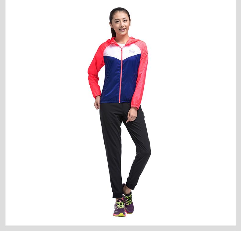 特步 专柜款 女风衣2017年春季新品 百搭户外女外套983128150327-