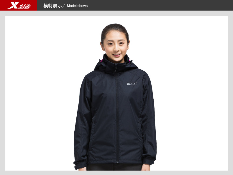特步 专柜款 女双层风衣2017年春季新品 百搭户外运动女外套983128230042-