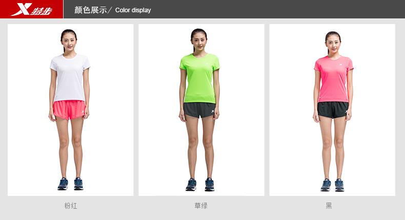 特步 专柜款 女子春夏短裤 宽松透气 梭织运动短裤983128240029-