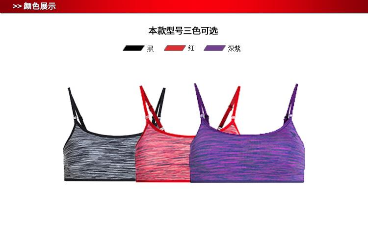 特步 专柜款 女子运动胸衣 细肩带 瑜伽健身运动胸衣983128590020-