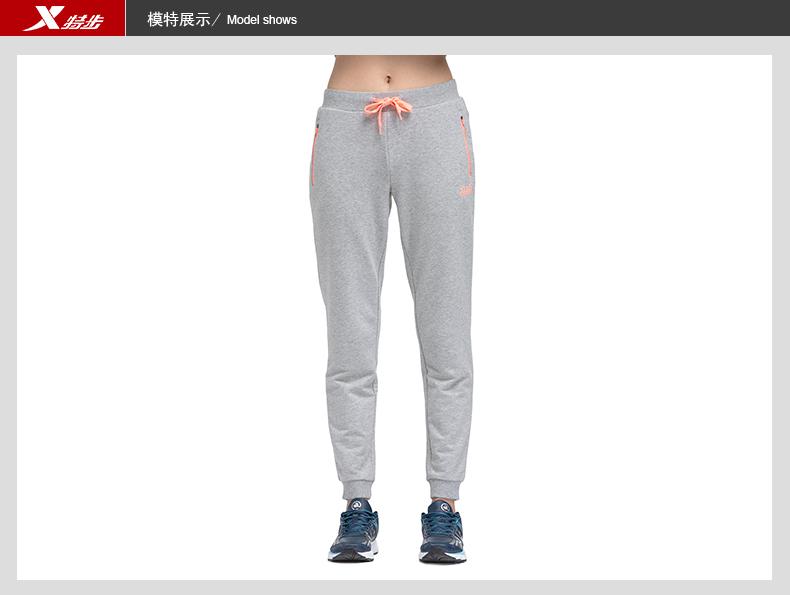 特步 专柜款 女子春季长裤 修身百搭拉链针织运动长裤983128631030-