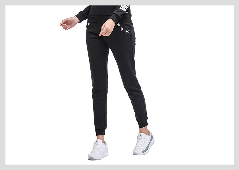 特步专柜同款 女针织长裤2017新款 简约百搭舒适女长裤983128631038-