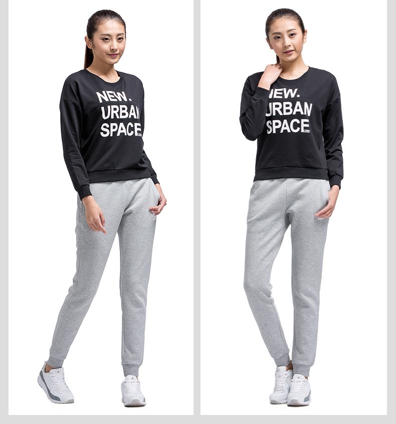 特步 专柜同款 17年女子针织长裤 收脚运动休闲长裤983128631044-
