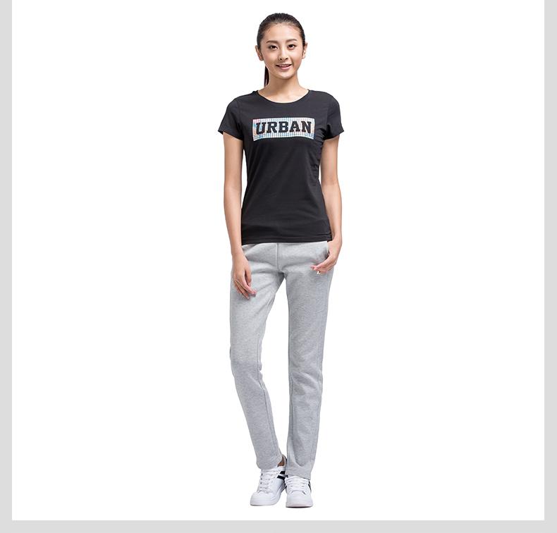 特步 专柜款 女子春季针织长裤 修身纯色舒适运动长裤983128631056-