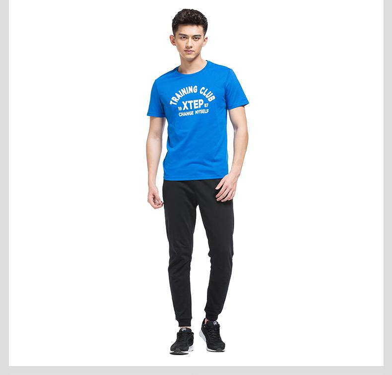特步 专柜 男子运动上衣2017春季新款时尚百搭短袖圆领休闲字母印花T恤983129011633-