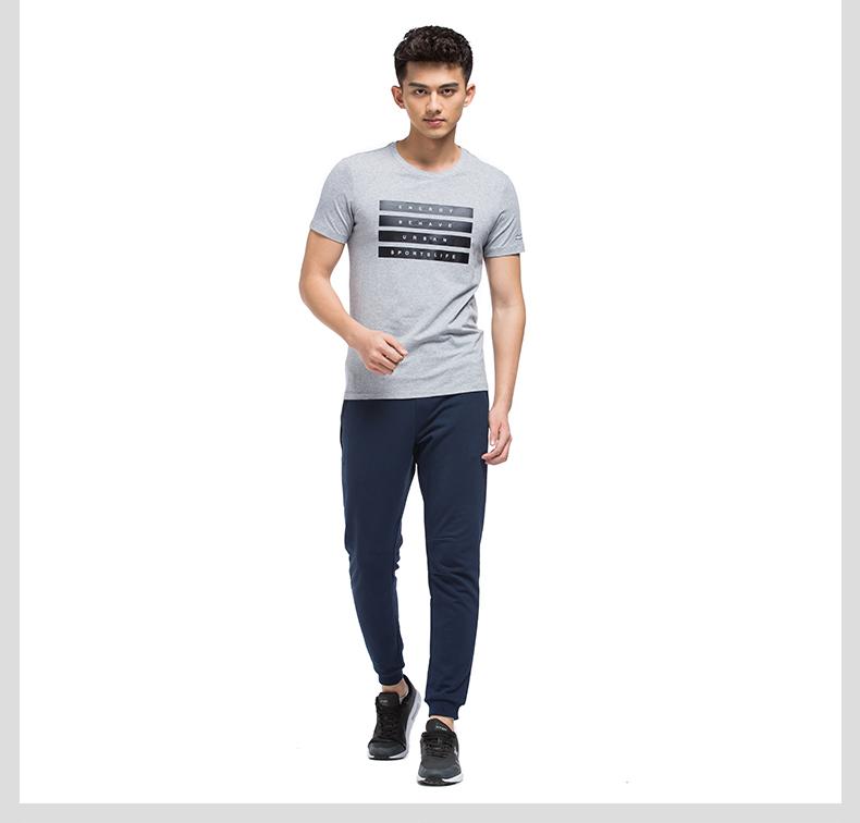 特步 专柜款 男子夏季T恤 17年新品潮流透气时尚男子短袖上衣983129011642-