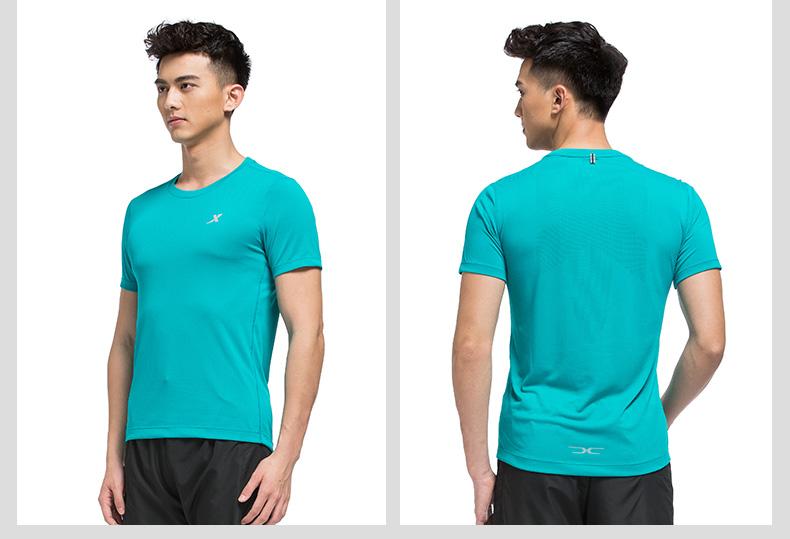 【换新装】特步 专柜款 男子春夏短T 吸湿透气 运动跑步健身T恤983129011645-