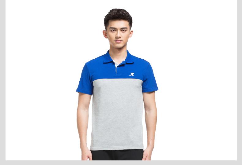 特步 专柜 男子POLO衫17夏季新品 简约潮流有型男上衣983129020973-