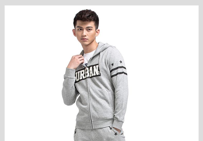 特步 专柜同款 17年男子针织上衣983129061259-