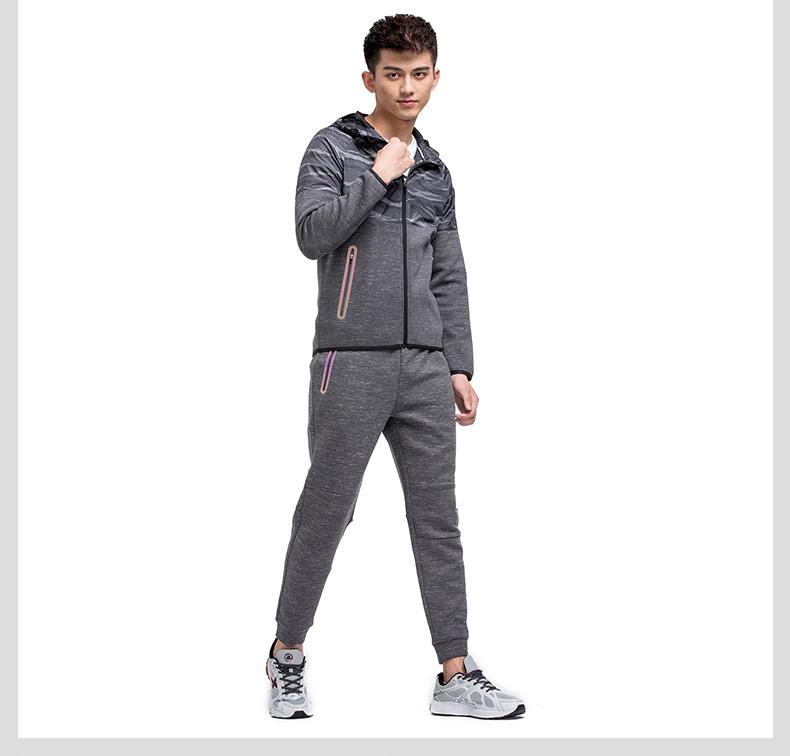 特步专柜同款 男子运动风衣2017春季新款 时尚运动男外套983129061267-