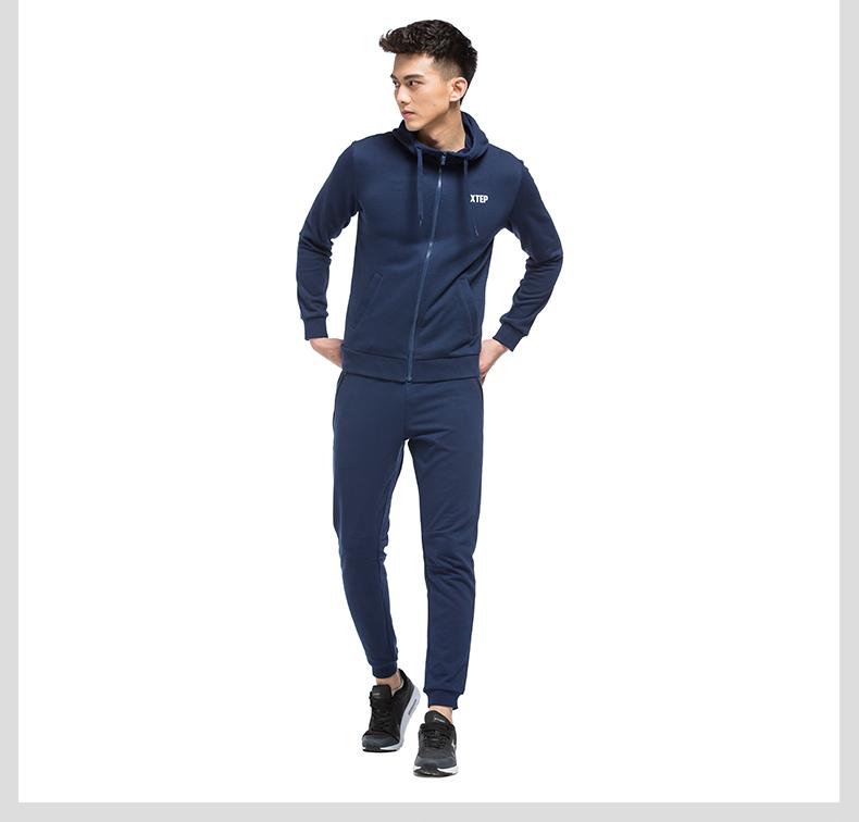 特步专柜同款 男针织上衣2017春季新款 帅气百搭男外套983129061291-