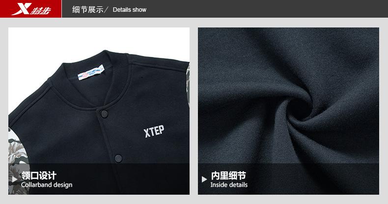 特步专柜同款 男针织外套2017新款 潮流拼接男外套983129061292-