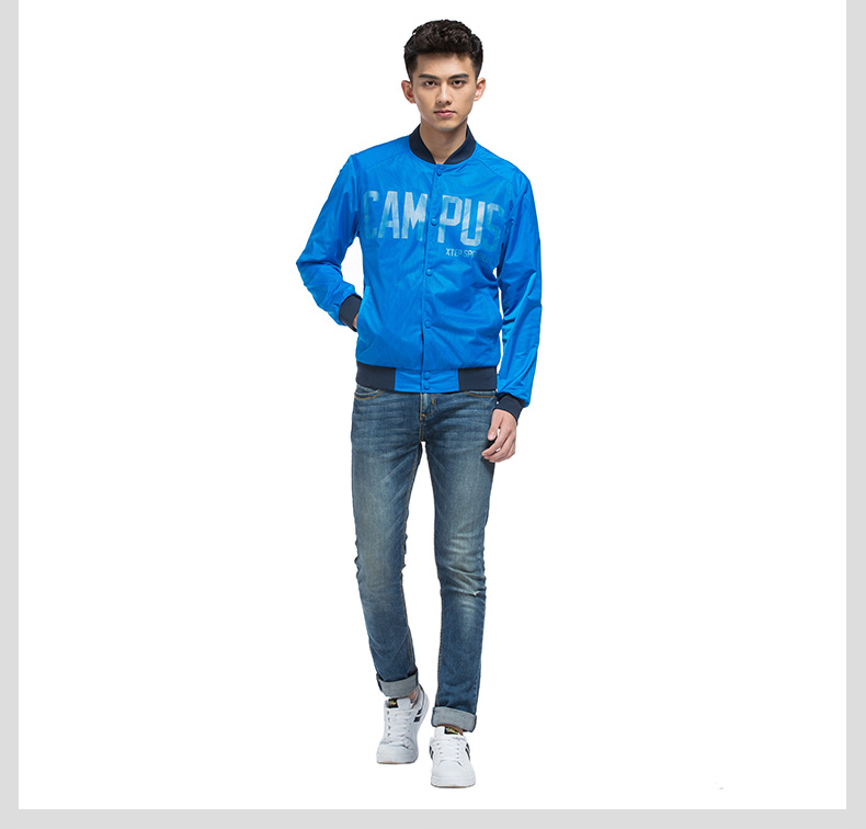 特步 专柜款 男子夹克春季新品 防风舒适百搭男外套983129120738-